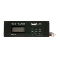 DAP Audio MP3 USB Record Module GIG